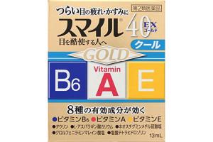 LION SMILE EX 40 GOLD японские глазные капли (индекс свежести 5)