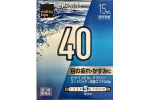 Wacoflis Neo 40 японские глазные капли для людей старше 40