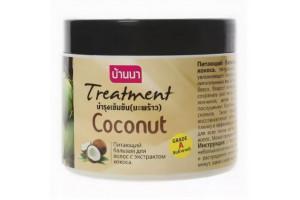 """Banna COCONUT Treatment питательная маска для волос """"КОКОС"""" (300 мл)"""