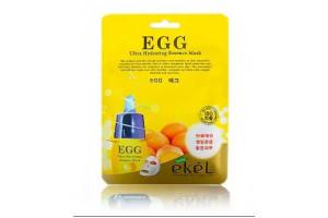 EGG Ultra Hydrating Essense Mask маска с экстрактом яичного желтка