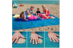 Пляжный коврик (покрывало) «Антипесок» (2*2м, цвет: розовый)