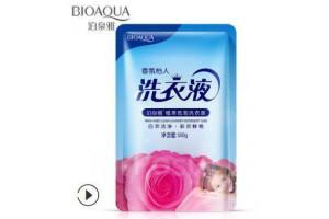 Bioaqua Fresh&Clean Laundry гель для стирки с лавандой (500 мл)