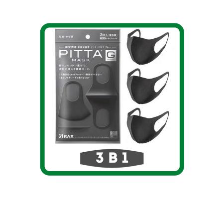 Pitta Mask набор из многоразовых масок для лица (3 шт, Япония)