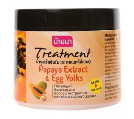 """BANNA Papaya&Egg Yolks маска для волос """"Папайя и Яичный желток"""""""