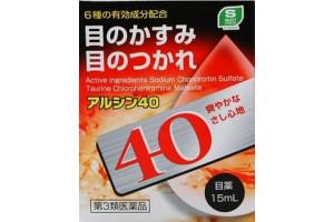 S select японские глазные капли для людей страше 40