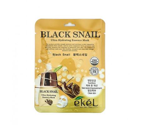 Ekel Black Snail Ultra Hydra тканевая маска с экстрактом черной улитки