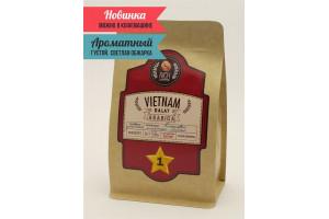 Вьетнамский кофе в карамели Далат №1 (универсальный помол) 100 гр
