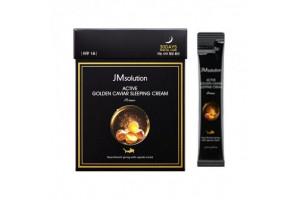 JMsolution Active Golden Caviar Sleeping Cream Prime ночной крем с золотом и икрой (4 мл)