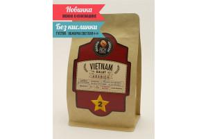 Вьетнамский кофе в карамели Далат №2 (универсальный помол) 100 гр