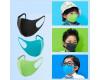 Pitta Mask Kids Cool набор из многоразовых детских масок для мальчика (3 шт, Япония)