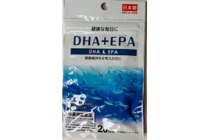 "DAISO DHA+EPA (1200 mg) пищевая добавка ""РЫБИЙ ЖИР"" (20 дней)"