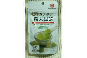KUNITARO Catechin Powder Tea порошковый зеленый чай Матча (20гр, Япония)