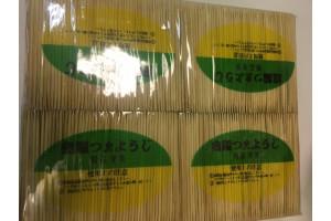 Bamboo Toothpick бамбуковые зубочистки (250 шт)