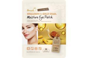Hyaluron&Gold Snail патчи под глаза с гиалуроновой кислотой и улиткой