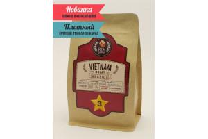 Вьетнамский кофе в карамели Далат №3 (универсальный помол) 100 гр