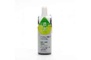 Сыворотка для лица с экстрактом артишоков и гамамелиса (15 мл, Япония)