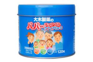 Papa Jelly Детские витамины желе с йогуртовым вкусом (120 шт)