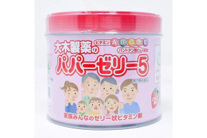 Детские витамины с клубничным желе PAPA JELLY (120 шт)