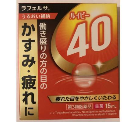 Raferusa японские витаминные капли для глаз против усталости