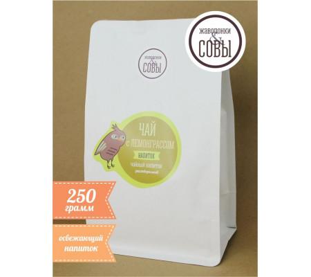 """Растворимый чайный напиток """"Чай с лемонграссом"""" (с сахаром, 250 гр)"""