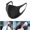 Adult 3D Mask многоразовая маска для лица (вспененый полиуретан)
