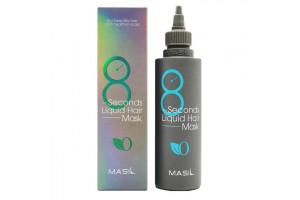 Masil 8 Seconds Salon Liquid Hair Mask экспресс-маска для объема волос (200 ml)