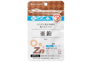 ZINK 240.0 mg пищевая добавка «ЦИНК» (15 дней)