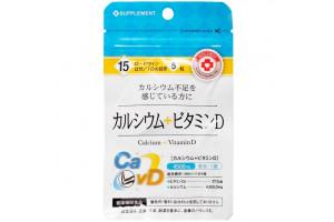 """CALCIUM + VITAMIN D 4500 mg пищевая добавка """"КАЛЬЦИЙ И ВИТАМИН Д"""" (15 дней)"""