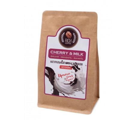 Натуральный молотый кофе Cherry & Milk Coffee (50 гр)