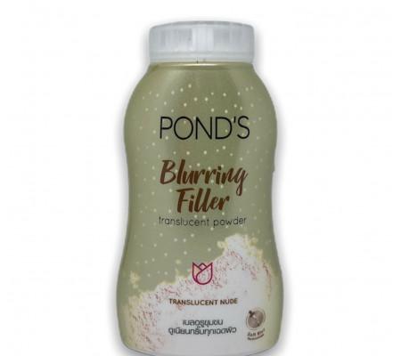 Pond's Blurring Filler Translucent Powder пудра-филлер с эффектом фотошопа (50 гр)
