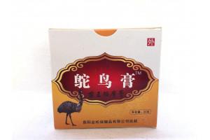 Крем-масло Эму-страусиный жир от ревматизма и боли суставов