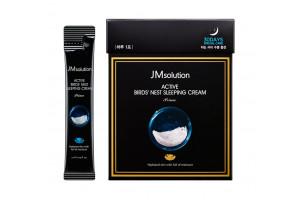 JMsolution Active Bird Nest Sleeping Cream омолаживающая ночная маска с ласточкиным гнездом