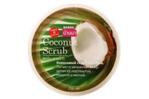 Banna Fruit Scrub For Body кокосовый скраб для тела (250 мл, Тайланд)