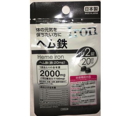 DAISO HEME IRON 2000 mg пищевая добавка «ГЕМ ЖЕЛЕЗА»  (20 дней)