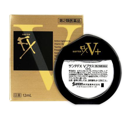 Витаминизированные капли для глаз Sante Fx Neo (золотые)