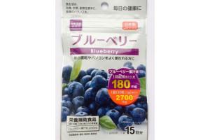 Daiso Blueberry: Черника  для улучшения зрения и снятия усталости глаз