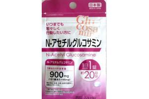 "DAISO GLUCOSAMINE пищевая добавка ""ГЛЮКОЗАМИН"" 900 mg (20 дней)"