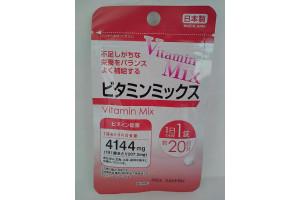 Vitamin Mix Daiso витаминный микс (20 дней)