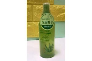 Miniso Facial Spray Aloe увлажняющий спрей для лица с экстрактом Алоэ