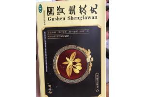 Gushen ShengfaWan препарат против выпадения волос, седины