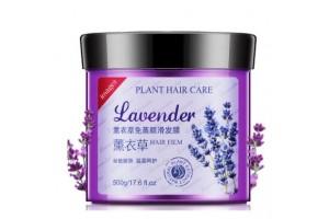 Images Lavanda Hair Film маска для волос с маслом Лаванды