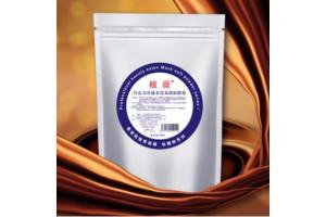 Альгинатная маска ZhiWei С Шоколадом (500гр)