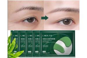 Laikou Seaweed Eye Mask гидрогелевые патчи со спирулиной (1 пара)