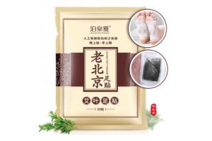 BioAqua Leaves Feet Powder токсиновыводящие пластыри для стоп (50 шт)