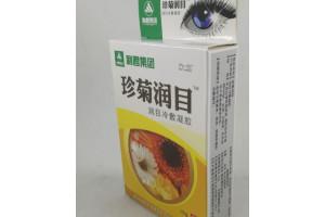 Zhenju Runmu капли для глаз для снятия усталости