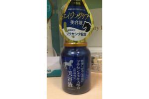 COSMO BEAUTY LOTION PLACENTA лосьон-сыворотка с плацентой