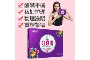 FUYANQING YAN антибактериальный вагинальный гель (5шт*5гр)
