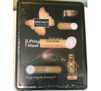"""Dizao Boto Mask Calcium бото-маска для лица и шеи """"Двойной лифтинг"""""""