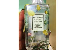 Miniso Body Mist парфюмированный спрей для тела