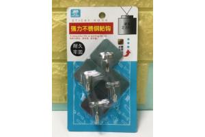 Sticky Hook крючки металлические самоклеящиеся (4 шт)